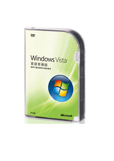 windows vista中文家庭基础版彩包