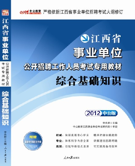 人口老龄化_2012年江西省人口