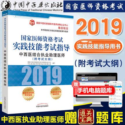 2019年糖果派对APP实践技能考试指导(附考试大纲)